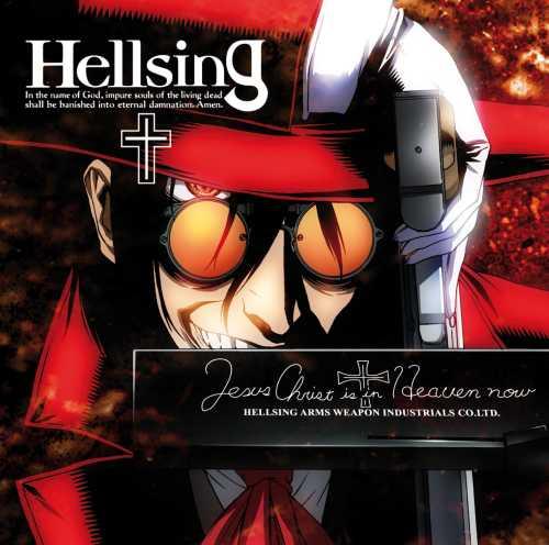 Hellsing33w